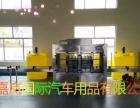 潍坊汽车玻璃水设备 防冻液设备 技术配方