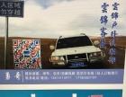 云锦客栈提供长短租房至次年5️末
