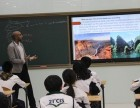 东莞石碣提供法语家教