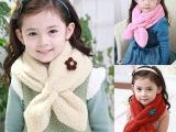 E0153  韩版2014新款潮女童花朵羊羔绒保暖围脖冬季交叉护