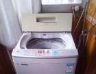 三洋7.0公斤超大洗衣机转让