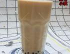 咸阳奶茶饮品培训 学港式奶茶做法