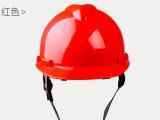 安全帽V型PE SL-111 镇江双利安全帽厂家