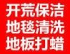 南京雨花区铁心桥软件大道保洁公司专业单位写字楼保洁打扫擦玻璃