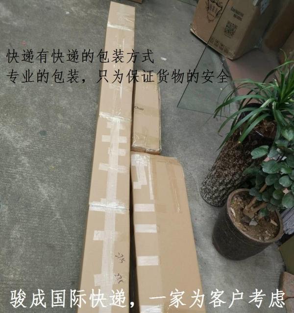 珠海国际快递,DHL珠海收货站,香港起航