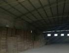 咸阳机场附近 仓库厂房 2000平米