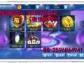 重庆手机移动电玩城开发华软捕鱼游戏软件带你飞