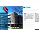 杭州快速印刷次日送货上门,单页、样册、宣传物料