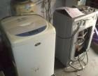 专业维修空调 电视 洗衣机 冰箱 热水器等电器