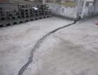 南通防水工程 专业防水补漏 屋面防水公司外墙防水