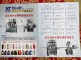 北京灌装机厂家广州灌装机定制