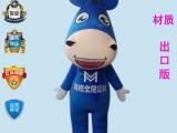 来图定做卡通人偶服装定制动漫卡通服装订做行走人偶舞台服装马格