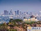 君行天下旅游网-LAX接机+旧金山四天+拉斯维加斯三天