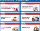 十大奶茶冰淇淋店加盟品牌