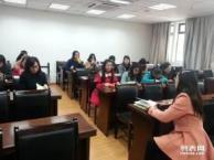银川剑桥英语培训学校-名师任教-极速提分