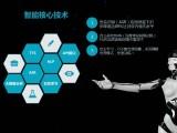 廣州AI客源管理系統