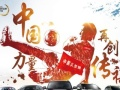 看球吃烧烤 传祺邀您共赏中国世界杯