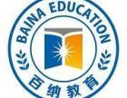 惠州河南岸哪里学办公软件培训