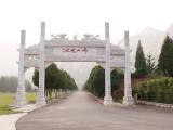 北京佛山陵园墓地价格