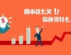 牛市股票配资+追踪庄家的技术分析软件