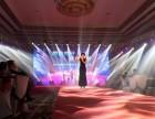 深圳会议展览设计 文化活动策划 礼仪策划