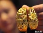 东莞高价回收名表 钻石 黄金 珠宝 首饰 纯银 鉴定 公司
