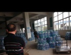 温州-工厂配送桶装矿泉水17L/桶(35斤)