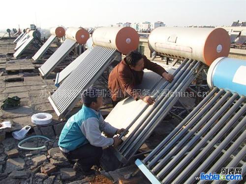 淄博桑乐太阳能维修中心13793332940