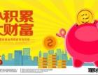 石家庄传诚财富,一个值得信赖的平台