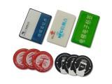 托盘资产标签 RFID标签 抗金属标签 RFID抗金属标签
