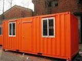雙灤集裝箱銷售 實體經營 鋼城打包廂租賃