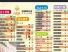 香熙家韩国紫菜包饭 加盟特色小吃 投资金额 10