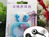 清华紫光075耳机 入耳式耳机 手机MP3/MP4耳机Y781