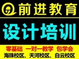 广州白云区哪里有美工培训哪里好