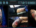 武汉纹身那家好-武汉龙族纹身性价比高