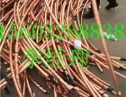 长治废电缆铝线回收铜排变压器 回收