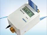 河池天峨控水器IC卡控水机安装无线控水器厂家校园IC卡节水器