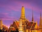 心醉沙美-- 泰国五晚六日游