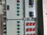 就地,远程控制防爆配电箱