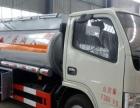 东风5吨油罐车价格及图片