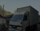 出售江铃箱式货车
