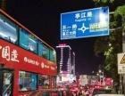 江南万达大型商场旁 三所院校 消费主力 酒店 网吧