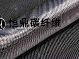 碳纤维复合材料加工哪里能做?