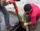 专业疏通马桶 下水道 清理化粪池 更换便盆 高压车清洗
