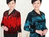 2015新品春装中老年女装长袖韩版薄t恤翻领打底衫中年妇女妈妈装