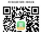桂林双飞特价499节后天天发