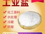 长春工业盐吉林工业盐厂家批发工业盐粗盐细盐软水盐水处理盐
