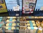 秦皇岛摩点餐饮管理有限公司麦域烘焙麦域蛋糕