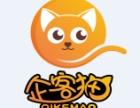 企客猫微信小程序