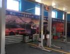 银川汽车修理保养厂为您爱车保驾护航